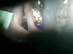 পার্টি চোট চোদা চুদির video