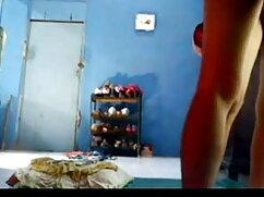 বড়ো মাই, মেয়েদের হস্তমৈথুন মা ছেলের চোদাচুদি ভিডিও