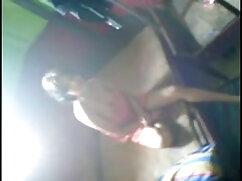 পরিপক্ক !!! পার্ট 3 (একটি) ওপেন চোদাচুদি ভিডিও